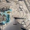 Фото. Захватывающий вид из Khalifa, Дубай.