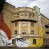 Стрит — арт от Specter. (14 фото)