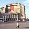Фото. Москва 1969 года. (12 фото)