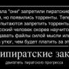 Демотиваторы. (30 фото)