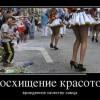 Демотиваторы. (27 фото)