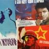 10 Советских фильмов о Великой Отечественной Войне. (37 фото)