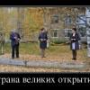 Демотиваторы. (17 фото)