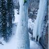Фото. На ледяной колонне Фэнг. (14 фото)