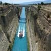 Фото. Уникальный Коринфский канал. (11 фото)