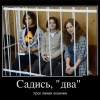 Демотиваторы.  (19 фото)