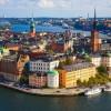 Достопримечательности Норвегии: музей Ибсена и другие интересные места. (5 фото)