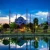 Приглашение в город контрастов. Стамбул. (4 фото)