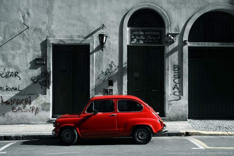 Как сделать красно черно белые фото