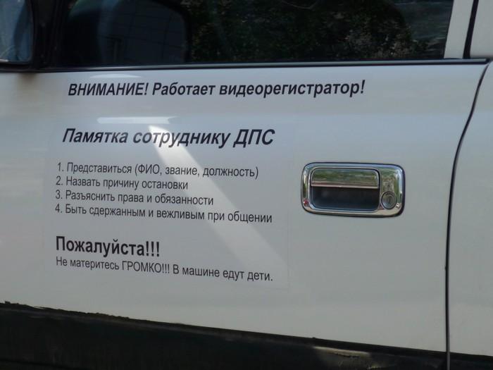 Прикольные надписи на авто фото