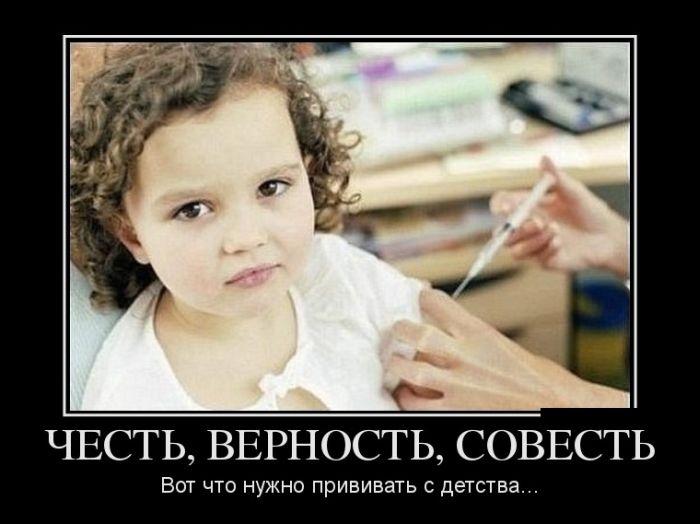 Демотиваторы. (15)