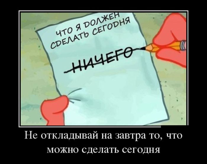 Демотиваторы. (21)