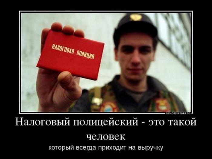 Демотиваторы. (3)