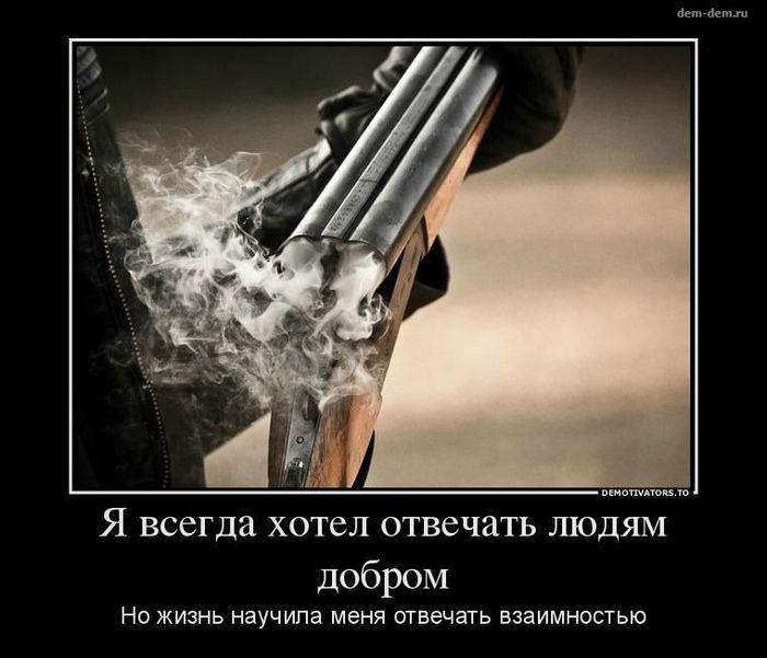 Демотиваторы. (28)
