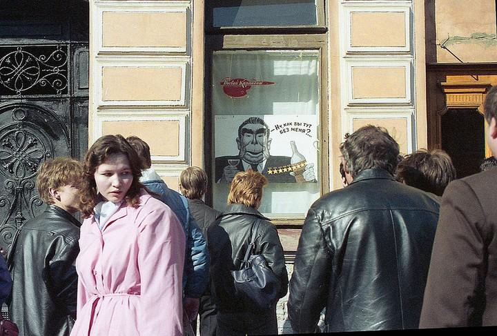 фото, ностальгия, СССР, города (8)