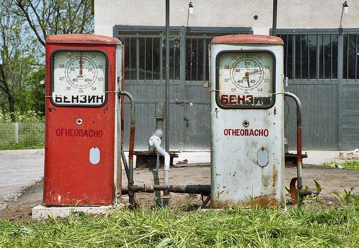 фото, ностальгия, СССР, города (34)