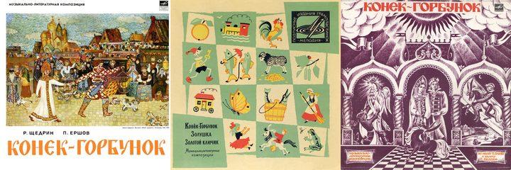 фото, ностальгия, СССР, пластинки со сказками (6)