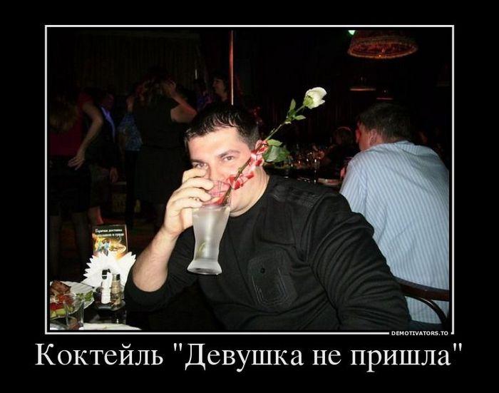 Демотиваторы. (22)