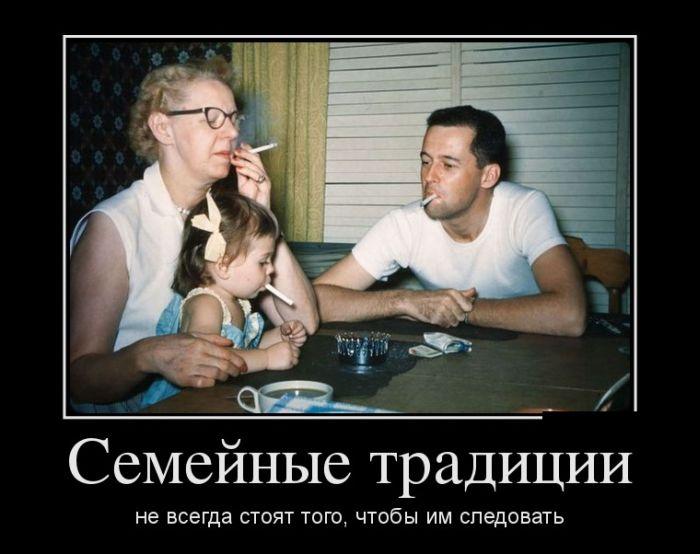 Демотиваторы. (36)