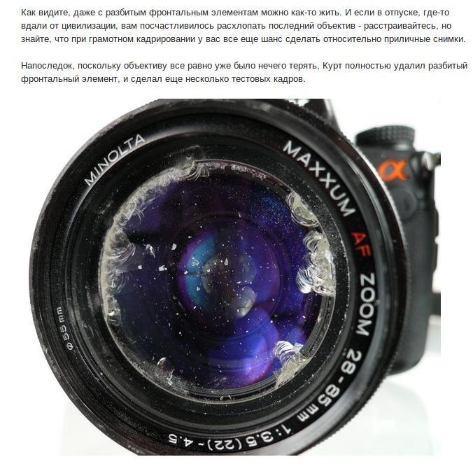 Эксперимент с фотообъективом (11)