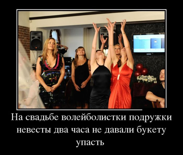 Демотиваторы. (20)