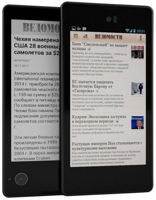 Первый российский Android-смартфон с двумя экранами YotaPhone