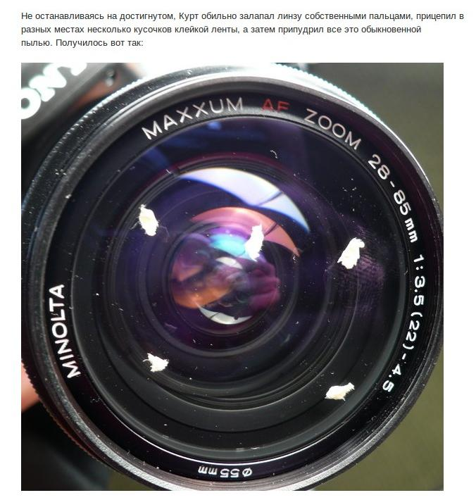 Эксперимент с фотообъективом (6)