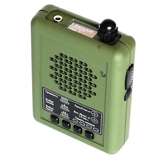 Электронные манки – незаменимый спутник профессиональных охотников (1)