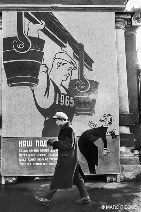 фото, СССР, ностальгия, ретро фото (30)