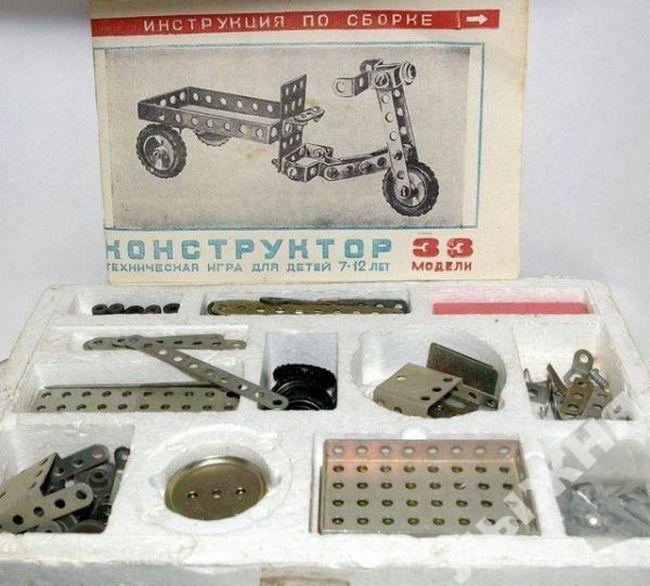 фото, СССР, ностальгия, детские игрушки (4)
