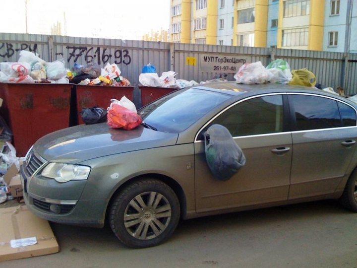Я паркуюсь как мудак (1)