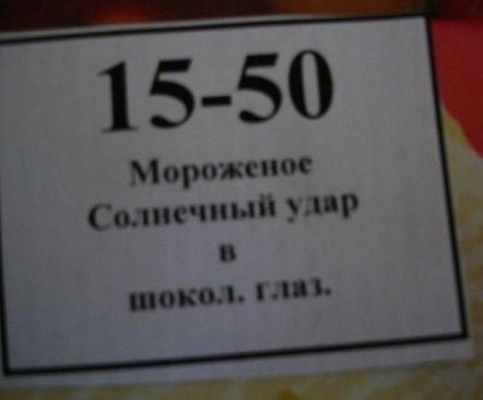 юмор (17)