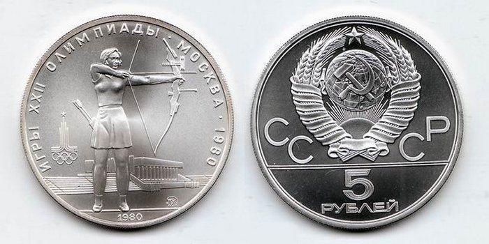 СССР, ностальгия, монеты (26)