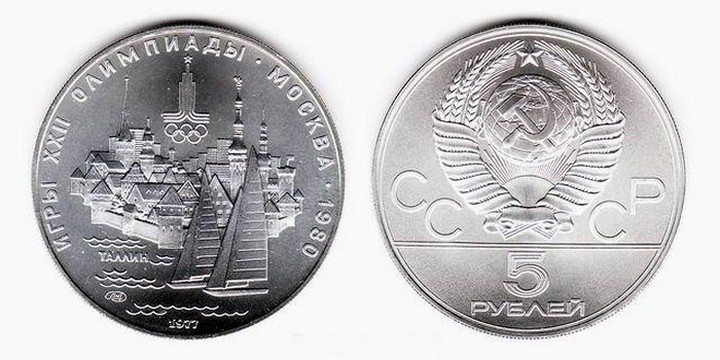 СССР, ностальгия, монеты (19)