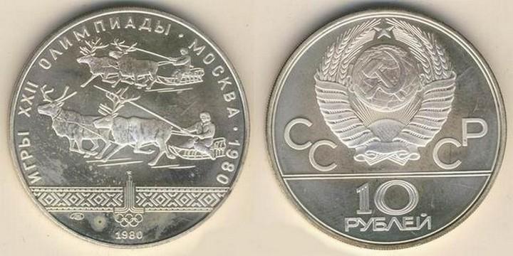 СССР, ностальгия, монеты (15)