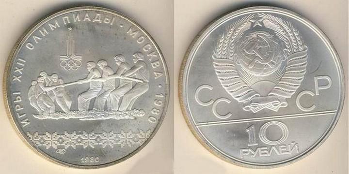 СССР, ностальгия, монеты (14)