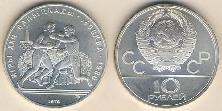 СССР, ностальгия, монеты (11)