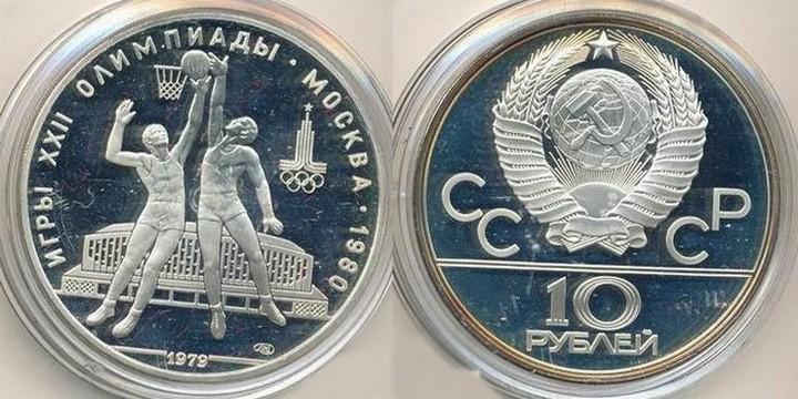 СССР, ностальгия, монеты (9)
