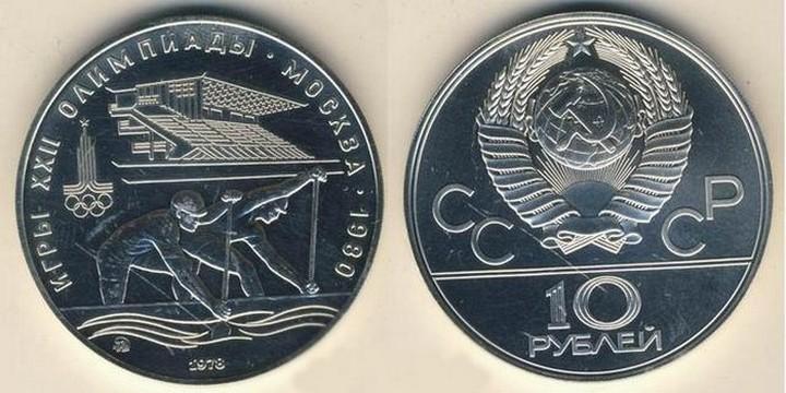 СССР, ностальгия, монеты (6)