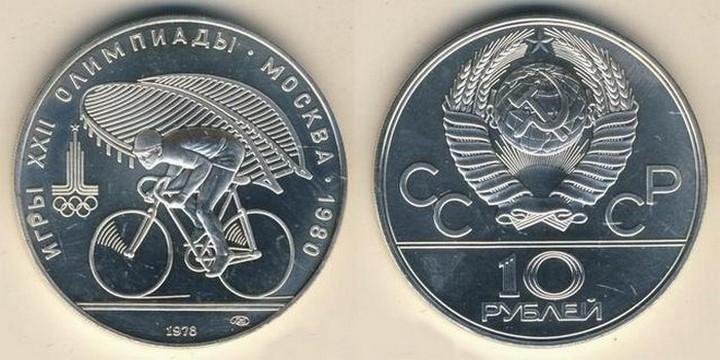 СССР, ностальгия, монеты (5)