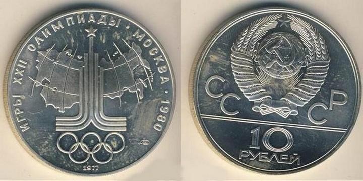 СССР, ностальгия, монеты (4)