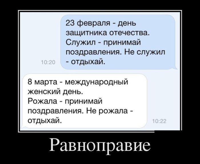 Демотиваторы (3)