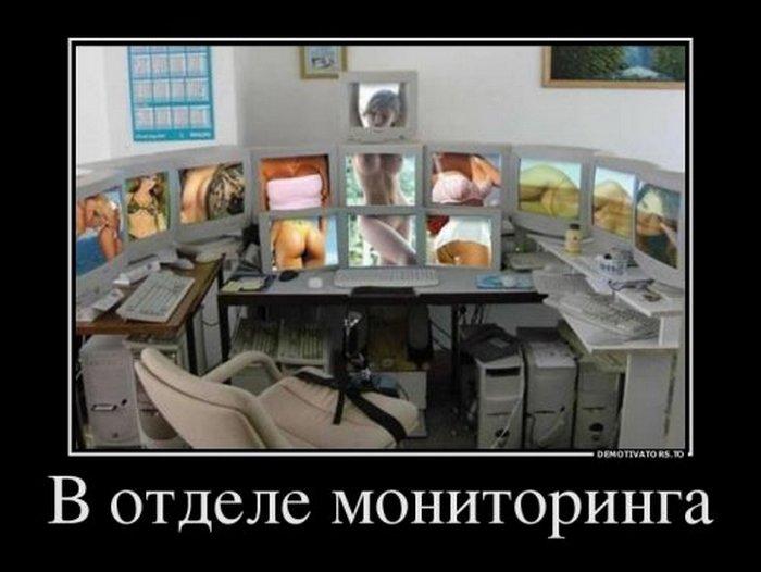 Демотиваторы (21)