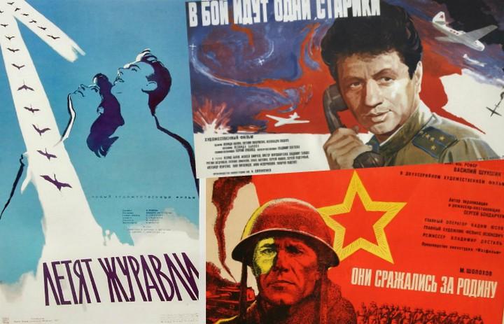 СССР, кино, ностальгия, ВОВ (37)