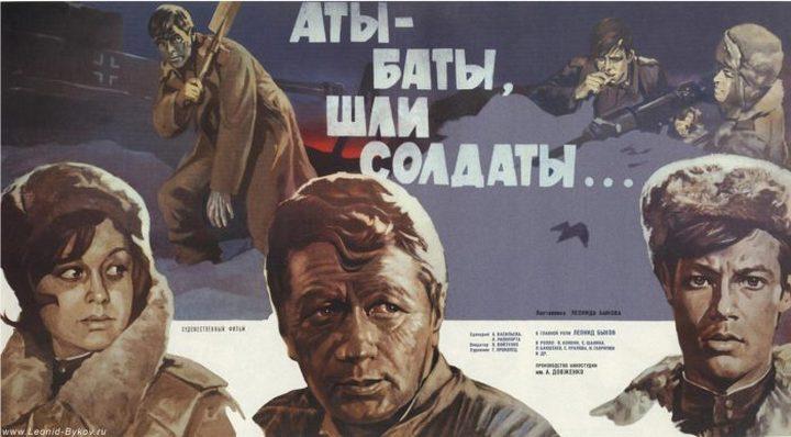 СССР, кино, ностальгия, ВОВ (25)