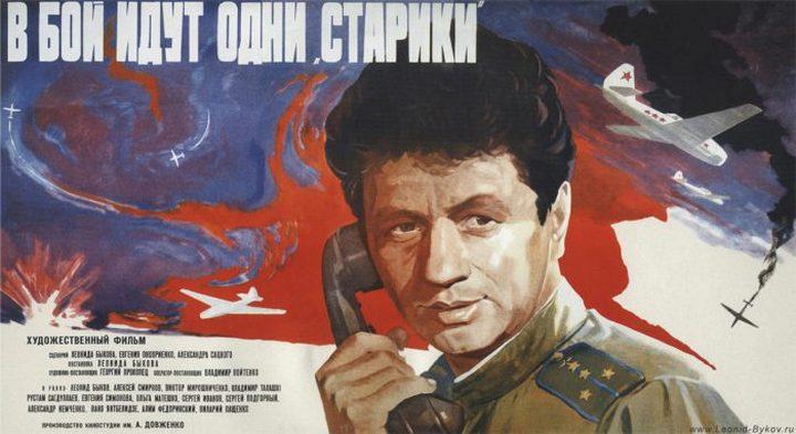 СССР, кино, ностальгия, ВОВ (22)