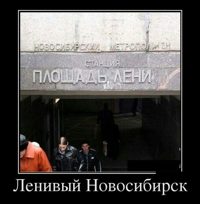 Демотиваторы (14)