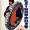 Фото. Реклама пром товаров в СССР. (20 фото)