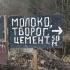 Прикольные надписи и обьявления. (25 фото)