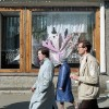 Фото. СССР — 1989 г. (34 фото)